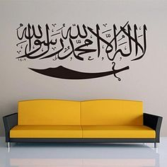 Islamic Muslim Removable Vinyl Wall Stickers Mural Home Art Decal Kids Room Decor *** You can get more details by clicking on the image.