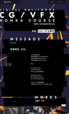 デジタルハリウッドのクリエイター専門スクール   本科CG/VFX専攻   Web Design Clip [L] 【ランディングページWebデザインクリップ】 Web Design, Page Design, Print Design, Graphic Design, Creative Poster Design, Creative Posters, Typo Logo, Ui Web, Anime Style