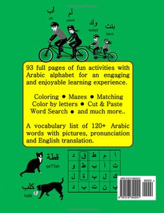 Image of Arabic Alphabet Activity Book: Level 2 (Colored Edition)