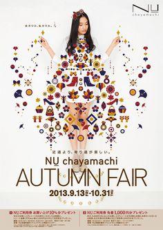 AUTUMN FAIR NU chayamachi poster design