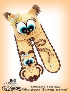26 Ideas For Crochet Baby Scarf Pattern Kids Crochet Owl Hat, Bonnet Crochet, Crochet Kids Hats, Crochet Baby Booties, Crochet Gifts, Knitted Hats, Baby Patterns, Knitting Patterns, Crochet Patterns