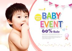 Baby product posters PSD material | Life Baike