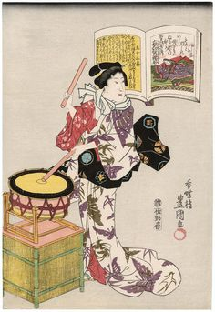 Poem by Udaishô Michitsuna's Mother, No. 53, from the series A Pictorial Commentary on One Hundred Poems by One Hundred Poets (Hyakunin isshu eshô; no series title on this design) Utagawa Kunisada I (Toyokuni III), Japanese, 1786–1864