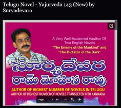 Telugu Novel - Yajurveda 143 (New) by Suryadevara Free Novels, Free Books, Good Books, Reading Online, Books Online, English Novels, Telugu, Author, News