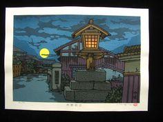 Sixty-nine Stations of Kiso Highway -Imasu- Katsuyuki Nishijima Japanese Artists, Woodblocks, Art Deco Illustration, Japanese Art Styles, Japanese Woodblock Printing, Art, Ukiyoe, Print Artist, Prints