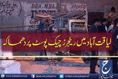 Get Latest News and Breaking News on Jolta News. Jolta News is Pakistan  Best News channel: لیاقت آباد میں رینجرز چیک پوسٹ پر دھماکہ