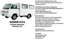 artghian van for rental 2015 moving transport services Best way to request a safe, reliable, and affordable ride. Recreational Vehicles, Transportation, Van, Model, Scale Model, Camper, Vans, Models, Campers