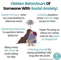 Social Anxiety Quotes, Anxiety Facts, Anxiety Help, Relationship Advice Quotes, Work Relationships, Communication Relationship, Interpersonal Communication, Anxiety Problems, Understanding Anxiety