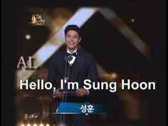 [ SUNG HOON #10 ] English Sub. 성훈 서울드라마어워즈2016 Seoul International Drama Awards 2016 - YouTube