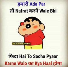 Cute Jokes, Funny School Jokes, Some Funny Jokes, Crazy Funny Memes, Funny Relatable Memes, Shinchan Quotes, Exam Quotes Funny, Best Friend Quotes Funny, Qoutes