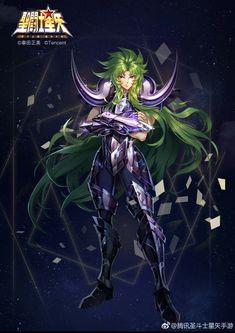 Shion de Aries Espectro  ♈