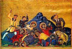 Василий — истребитель болгар: балканская круговерть, армянские родственники и сбежавшая невеста, Империя Ромеев, X–XI вв.