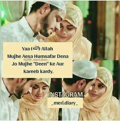 💎 Miss Bushra Kakar💎 Muslim Couple Quotes, Muslim Love Quotes, Couples Quotes Love, Love In Islam, Love Husband Quotes, Islamic Love Quotes, Boy Quotes, Girly Quotes, Religious Quotes