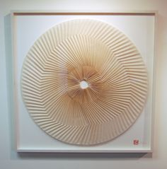 Folded paper artwork by Andrew Ooi. I am amazed what can be created out of paper! http://www.andrewpjooi.com/gallery/composition/