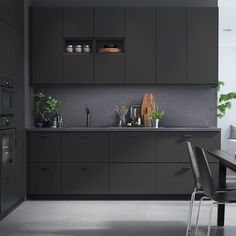 IKEA, has created Kungsbacka, the first kitchen fronts line entirely made from recycled plastic bottles and reclaimed industrial wood Read more: https://www.dexigner.com/news/29718