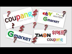 Корейские интернет магазины: введение для чайников ;))