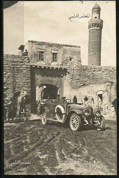 """من تراث الموصل صورة نادرة لمدينة الموصل في أثناء الحرب العالمية الأولى قبل أكثر من ١٠٠ عام ( زمن الحكم العثماني قبل إعلان الهدنة ) صورة توثيقية تُظهر الجنرال الألماني """"سالزمان"""" في منطقة باب البيض وسط الموصل . ."""