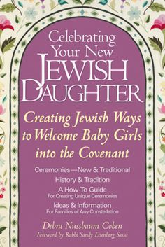 1000 Images About Jewish Birth Rituals On Pinterest