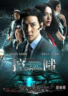 Control - Kong cheng ji (2013)