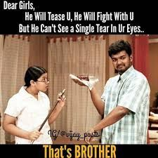 brother and sister quotes Bro And Sis Quotes, Brother N Sister Quotes, Brother And Sister Relationship, Brother And Sister Love, Like Quotes, Sibling Quotes, Tamil Love Quotes, Diary Quotes, True Memes