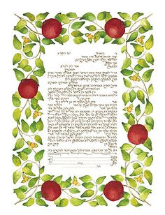 Pomegranate Ketubah by Stephanie Caplan