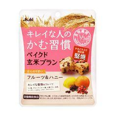 ベイクド玄米ブラン <フルーツ&ハニー> - 食@新製品 - 『新製品』から食の今と明日を見る!