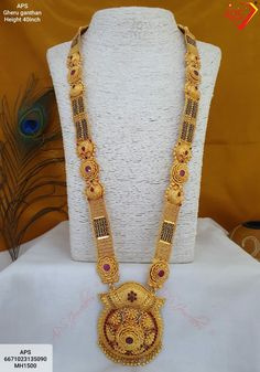 Gold Mangalsutra Designs, Gold Earrings Designs, Gold Jewellery Design, Indian Jewelry Earrings, Bridal Jewelry, Beaded Jewelry, Mens Ring Designs, Gold Jewelry Simple, Bridal Bridal Jewellery