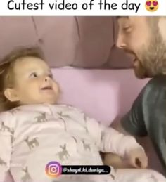 Cute Funny Babies, Cute Baby Boy, Cute Little Baby, Funny Kids, Father And Daughter Love, Daughter Love Quotes, Baby Love Quotes, Baby Funny Videos, Cute Couple Videos