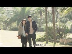 [繁中/Eng]2014蘇志燮《好日子》刪減片段 So Jisub Deleted Scenes in OSD - YouTube
