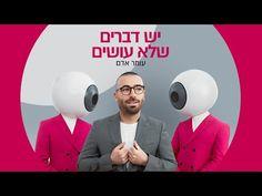 (46) עומר אדם - יש דברים שלא עושים - YouTube Jewish Music, Celebrity Outfits, Content Marketing, Celebrities, Bagels, Movie Posters, Food Ideas, Watch, Tv
