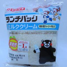 ランチパック ミルククリーム(阿蘇小国ジャージー牛乳入り)