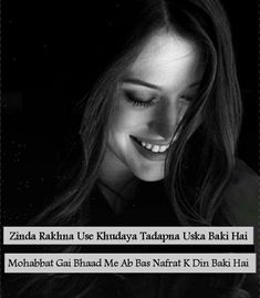 Girls Attitude Shayari in Hindi – Attitude Shayari becomes the most famous Hindi shayaris then rest of all other shayaris. Nowadays Every Girl has attitude, which she wants to express. Maya Quotes, Bff Quotes, Girly Quotes, People Quotes, True Quotes, Funny Quotes, Qoutes, Attitude Quotes For Girls, Girl Attitude