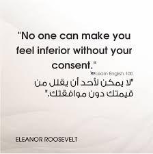 حكم انجليزيه عن التفاؤل والأمل مترجمة الي العربية How Are You Feeling Make You Feel Words