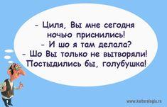 «Чтоб я так жил», или 15 одесских анекдотов, которые не совсем и анекдоты (выпуск №28)