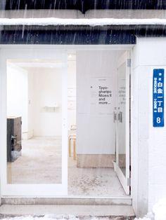 Romano Hänni. Tpyogharipc Ntoes II and more…, print gallery Tokyo, 2012; Organized by Hiro Abe, print gallery Tokyo with support from Romano Hänni, Büro für Gestaltung Basel