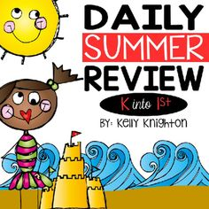 1st Grade Math Summer Review Packet - first grade wow may