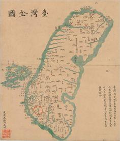 無限台南: 1510.台灣古地圖 – 總目錄