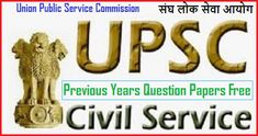 Old Question Papers, Model Question Paper, Previous Year Question Paper, National Defence Academy, Job Information, Exam Papers, Sample Paper, Civil Service