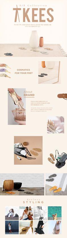 WIZWID:위즈위드 - 글로벌 쇼핑 네트워크 여성 의류 신발 우먼 패션 슈즈 기획전 TKEES 여심을 자극하는 컬러감의 컴포트한 레더 플립플랍! 티키스 특가입고 Website Layout, Web Layout, Layout Design, Print Design, Graphic Design Tutorials, Web Design Inspiration, Email Layout, Promotional Design, E-mail Marketing