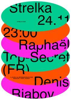 kulachёk Typo Poster, Typographic Poster, Poster Layout, Graphic Design Posters, Graphic Design Illustration, Graphic Design Inspiration, Web Design, Layout Design, Print Design