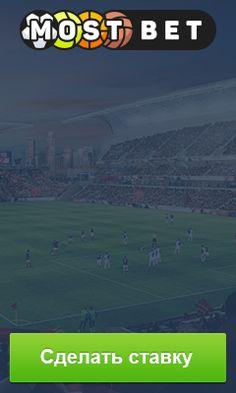 реальные прогнозы на спорт через интернет