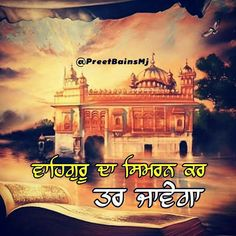 Golden Temple Amritsar, Big Ben, Mansions, House Styles, Building, Manor Houses, Villas, Buildings, Mansion