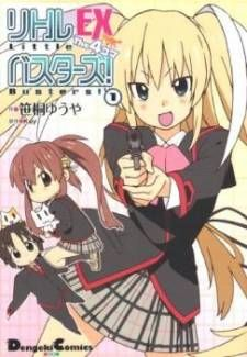 Little Busters! EX the 4-Koma 6