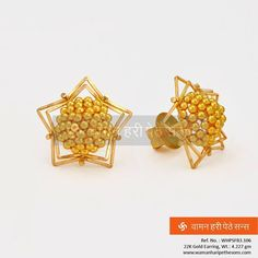 Beautifully designed Gold Earring, a treat for the eyes. Gold Bangles Design, Gold Earrings Designs, Gold Jewellery Design, Gold Jewelry, Gold Jhumka Earrings, Golden Earrings, Small Earrings, Gold Mangalsutra Designs, Sketches