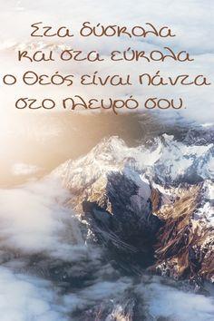 Christus Pantokrator, Jehovah's Witnesses, Greek Quotes, Jesus Christ, Greece, Inspiration, Greece Country, Biblical Inspiration, Jehovah Witness