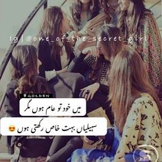 Best Urdu Poetry Images, Love Poetry Urdu, Poetry Quotes, Urdu Quotes, Crazy Friends, Friends Are Like, Cute Love Images, Funny Images, Love You A Lot