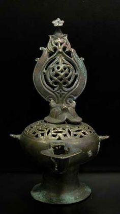 Copper Alloy Oil Lamp  Origin: Central Asia Circa: 800 AD to 1000 AD