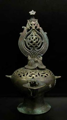 Copper Alloy Oil Lamp  Origin: Central Asia Circa: 800 AD to 1000 AD