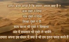 Image result for inspirational quotes on hardwork and determination in hindi