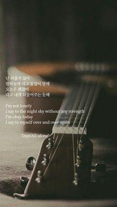 Quotes music lyrics bands life New Ideas Pop Lyrics, Bts Lyrics Quotes, K Quotes, Music Quotes, Music Lyrics, Best Quotes, Korean Phrases, Korean Words, Song Lyrics Wallpaper